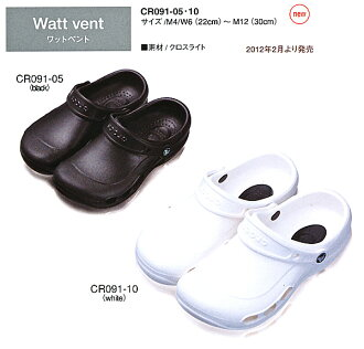 All CR091-05-10 clocks medical work shoes Wattvent two colors (nurse doctor nurse care medical white robe アプロン AP - RON)