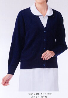 219-91 cardigan navies (nurse doctor nurse care medical white robe アプロン AP - RON APRON)