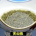 「実山椒 50g」【つくだに ごはんの友 佃煮 ハマグリ