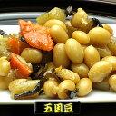「五目豆 300g」【つくだに ごはんの友 佃煮 ハマグリ