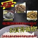 【送料無料】人気商品お試し3品☆1000円ポッキリ「お茶