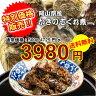 送料無料!!「岡山県産☆牡蠣しぐれ500g」小ぶりの牡蠣ですが濃厚な旨味をぎゅっと濃縮された素晴らしい味わいです。【かき・カキ・牡蠣】