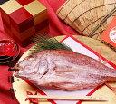 【内祝い】名物塩むし桜鯛36cm位(800〜850g)