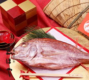 【内祝い】名物塩むし桜鯛48cm位(1.70〜1.90kg)