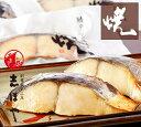 鰆の味噌漬焼8切