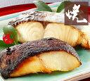 銀鱈・鰆の味噌漬焼8切