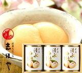 清水白桃缶詰【お中元ギフト】