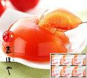 【送料無料・込み!スマステーション、ヒルナンデスで紹介!創業大正2年-岡山の志ほや】完熟桃太郎トマトゼリー(完熟トマトまるごとゼリー)6個入【smtb-KD】
