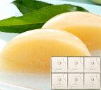 『清水白桃』半割り果実ゼリー(6個入)木箱入【贈り物ギフト】【ふるさと割1000】