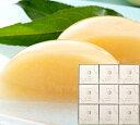 【送料無料】【9/1〜お届け】清水白桃半割り果実ゼリー (9...