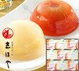 完熟トマトと白桃の紅白ゼリー詰合せ(9個入)木箱入【お中元ギフト】02P29Jul16