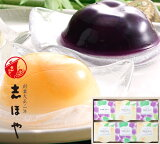紫極白桃ゼリー(6個入)【お中元ギフト】
