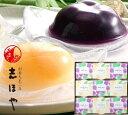紫極白桃ゼリー(9個入)木箱入【お歳暮ギフト】10P03Dec16