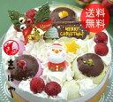 クリスマスデコレーションアイスケーキ1台(15cm)【お歳暮ギフト】10P03Dec16【smtb-KD】