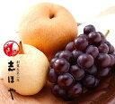 岡山の果物詰合せ(コールマン1房、あたご1個、ヤーリー3個)【お歳暮ギフト】10P03Dec16