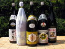 """越乃寒梅"" and ""Niigata local brew"" are 9,500 yen sets with five sho bottles"