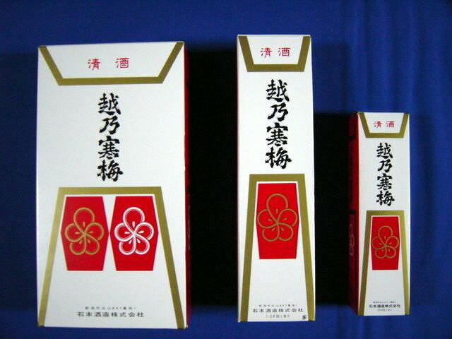 越乃寒梅 化粧箱四合瓶1本用日本酒/父の日 お父さん/プレゼント 父の日/プレゼント 父の日/酒