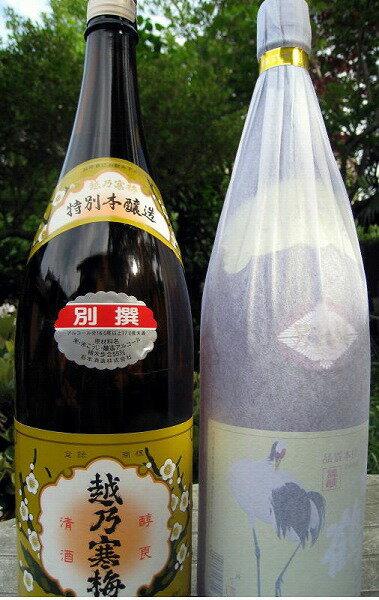 「越乃寒梅 別撰」と「越の鶴」一升瓶2本セット 【送料無料】日本酒/父の日 お父さん/プレゼント 父の日/プレゼント 父の日/酒