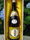 越乃寒梅 白ラベル 四合瓶(木箱入り)日本酒/父の日 お父さん/プレゼント 父の日/プレゼント 父の日/酒