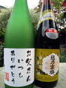 "A ""越乃寒梅別撰"" + ""excellent case liquor"" set [free shipping] [excellent comfortable ギフ _ case] [marathon sep12_ Tokai Hokuriku Koshinnetsu]"