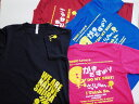 5000円以上お買い上げ 送料無料! 椎葉方言Tシャツ「がまだすばい!」(サイズ:XS〜3L/色:紺,ピンク,ブルー,バーガン)