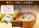 【神西湖 しじみ Lサイズ1kg】高評価レビュー500...