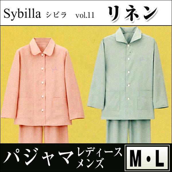 【シビラ〜sybilla〜】パジャマレディース&メンズ【リネン】(レディースM,L・メンズM,L)