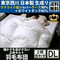 �������ġ��������۱������ĥ��֥������饤�ʻ�����С�������90��+�ۥ磻�ȥ��å�85��ǥ奨�å�2���碌(���֥���190×210cm)1.1kg+0.5kg������ƨ�����ʤ�Ω�Υ���������������ɽ����餫���ϥץ饺�ޥ��饹�����ù�zz