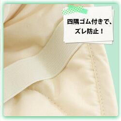 �ߤ��ѥå�������������ۥ����å���֥륳�åȥ��ߤ��ѥåɥ�����(����100×200cm)��٥åɥѥåɡ������å���֥롢�����ɽ��ù����Ͷ���դ���CN1731�ڳڥ���_�����ۡڳڥ���_��å����ϡۡڳڥ���_��å��ۡڳڥ���_�Τ��ۡڳڥ���_�Τ������