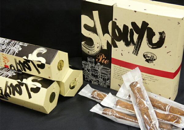 甘辛サクサク♪クセになる味讃岐しょうゆパイ3箱18本入りしょう油 しょうゆ 醤油 パイ 希少糖 和三盆 うどん県 香川県 ギフト 土産