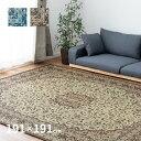 まるでペルシャ絨毯!細密で美しい柄のい草ラグ カーペット コンチェルト 【裏貼有】 約191×191cm 【約2畳半】【正方形】【送料無料】