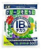 【化成肥料】グリーンそだちEX (500g)