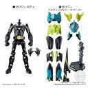 装動 仮面ライダーゼロワン AI 01 ゼロワン バイティングシャーク 2種セット