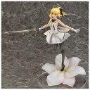 アクアマリン Fate/Grand Order セイバー/アルトリア・ペンドラゴン〔リリィ〕