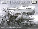 ゾイドオリジナル コマンドウルフRGC(レールガンカスタム)の画像
