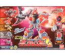 食玩ミニプラ キュータマ合体シリーズ02 キュウレンオーセット2(専用BOX版)