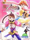 ☆大星霜セール☆ シーエムズコーポ 舞-乙HIME コレクションフィギュア Part.2 シークレットなし6種セット