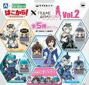 アオシマ はこから!〜HAKOKARA〜 フレームアームズ・ガール vol.2 全5種セット