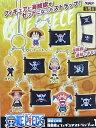 ワンピース 連結できる海賊旗&フィギュアストラップ Vol....
