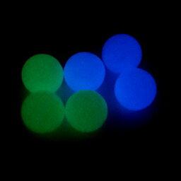 【8/9再入荷】蓄光玉/8mm/ガラス玉/暗闇で光る/ブルー/グリーン