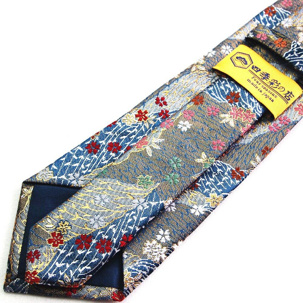四季彩ブランドの最高級和柄ネクタイ 和柄で一本...の紹介画像3