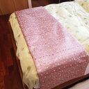 最高級ベットライナー ベッドスロー(テーブルランナー)防火マット 経机掛け敷き(200×60cm)金襴高級品の日本製の一品 美桜ピンク