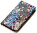 送料無料 iPhone7.8 手帳型ケース(青)可愛い和柄でプレゼントにも最適 着物の柄を用いた豪華 アイフォン ケース