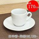 コーヒーカップ&ソーサー 白 ホテル ベーシックコーヒーカッ...