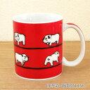 マグカップ ブルドッグ 赤おしゃれ レッド マグカップ 日本製 美濃焼 業務用 通販