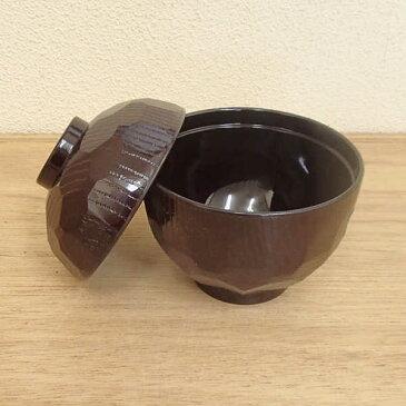 お椀 3.2寸亀甲吸物碗溜内黒 食洗器対応 業務用 通販