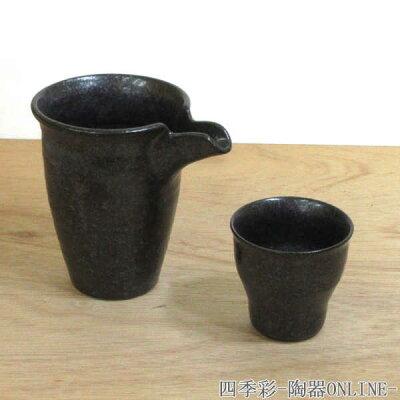 片口 日本酒