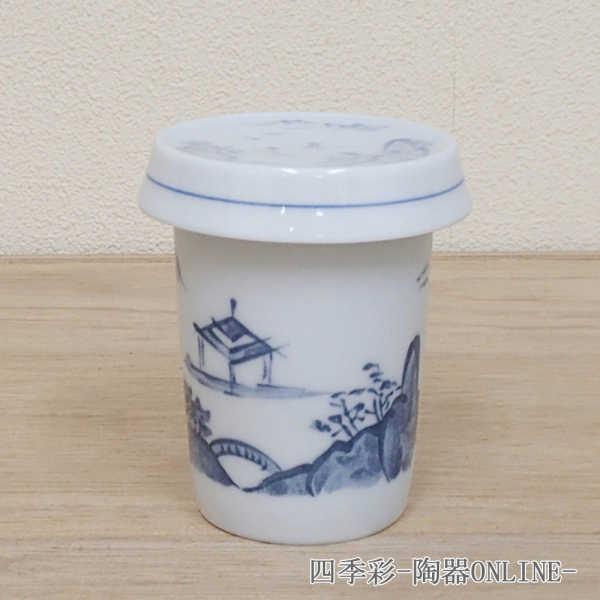 ひれ酒 器 山水業務用 美濃焼 酒器 ひれ酒 器 ヒレ酒 陶器 カップ