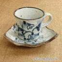 コーヒーカップ&ソーサー 唐草コーヒーカップ 陶器 和風 業務用 美濃焼