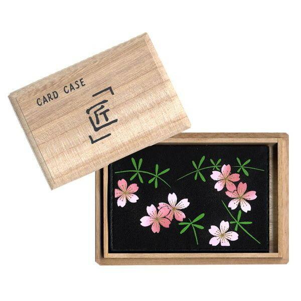 【名入れ可】 漆器オムレット型カードケース/名刺入れ蒔絵 柳桜和風/和柄 日本土産 記念品に人気です。